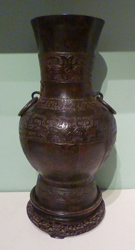 Large Ming Bronze Vase Nicholas S Pitcher Uk